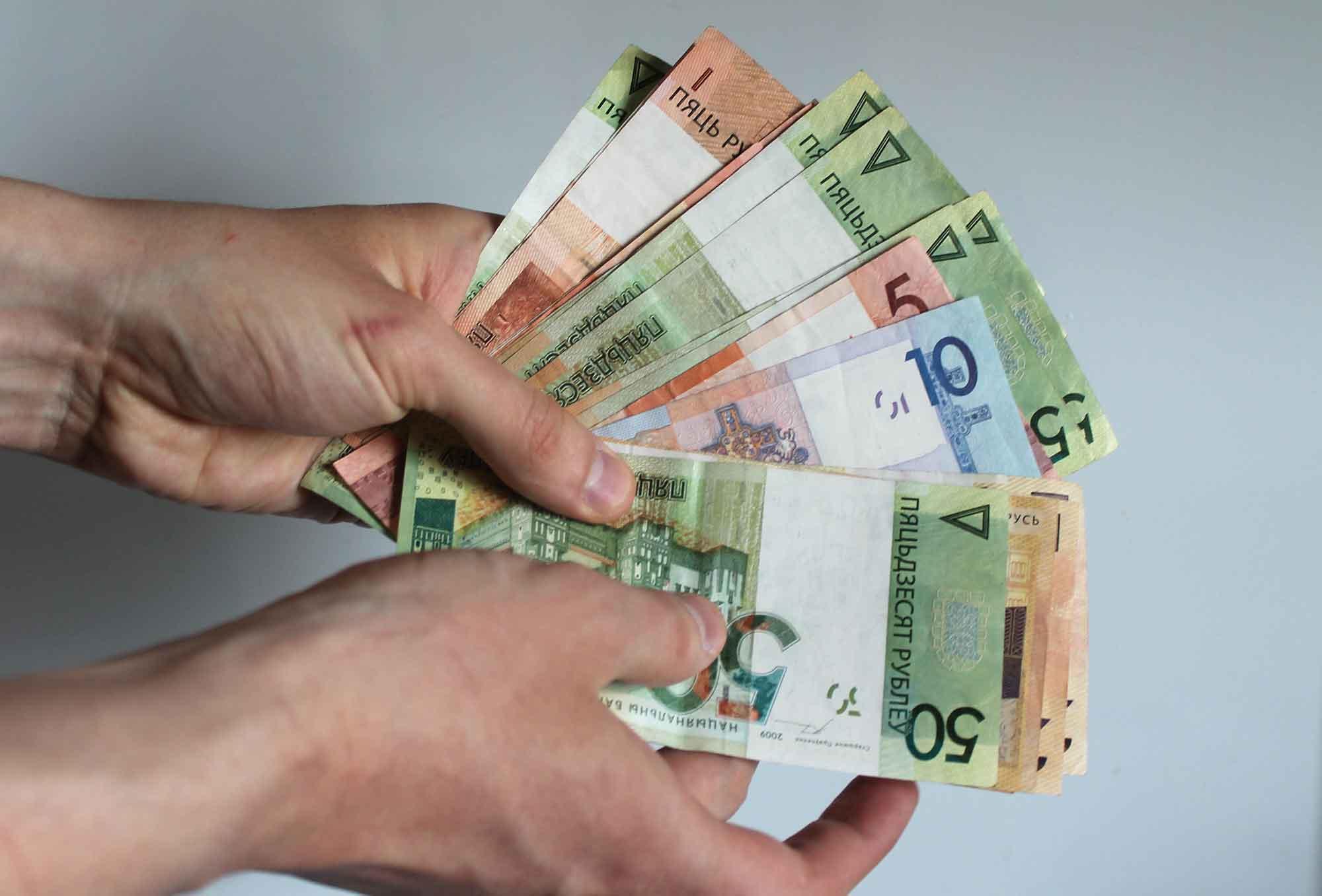 деньги в долг киров срочно